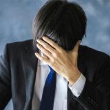 借金の元金が減らない!7つの原因の解決法&種類別の減らし方