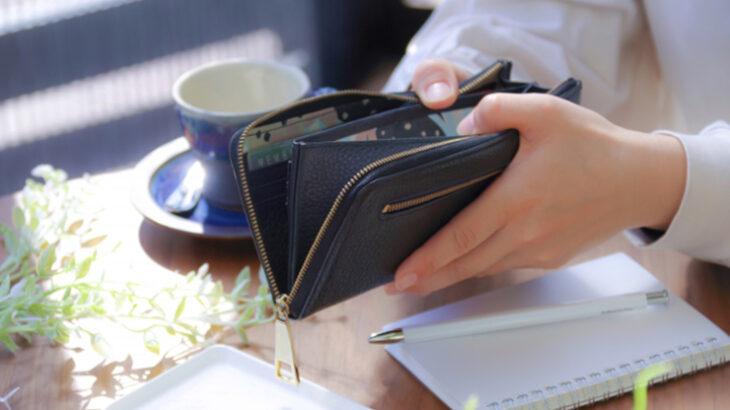 借金地獄から抜け出したい!借金の原因別・種類別10の解決方法