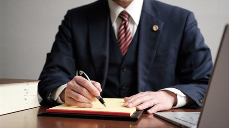 【相談前・相談時】債務整理を依頼する弁護士の選び方を解説!失敗しない6つの注意点も紹介