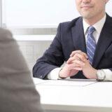 債務整理が及ぼす就職・転職・仕事への影響とは?会社に知られないための対処方法も解説