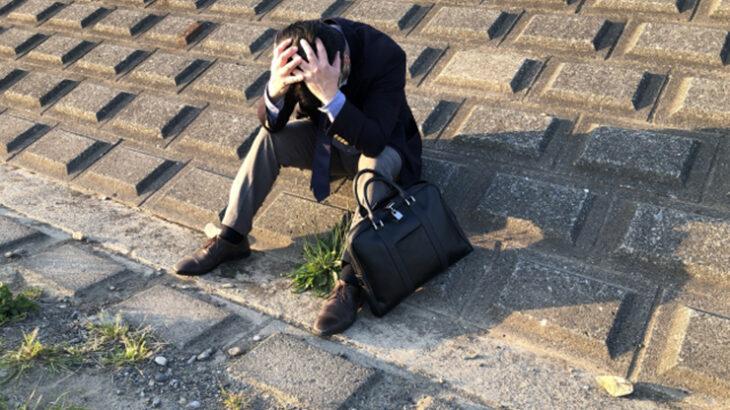 個人再生と自己破産の違いとは?手続き・条件の比較や切り替え方法を教えます!