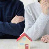 自己破産すると家族にバレる?バレる8つのケースと対処法を紹介!