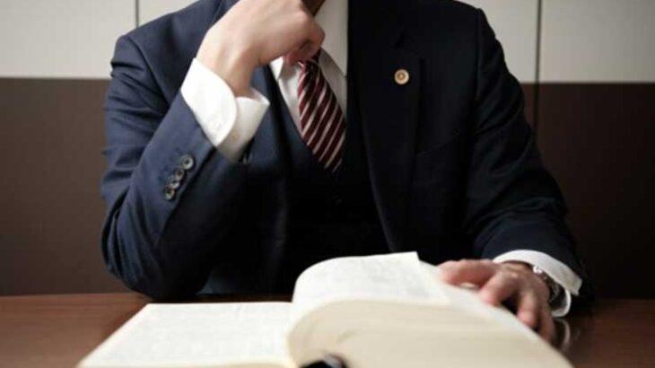 弁護士に任意整理中に辞任されたら?辞任の理由・対処法を知ってスムーズな手続きを